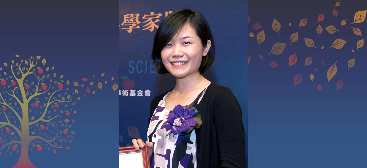 2015年第八屆 台灣傑出女科學家獎「孟粹珠獎學金」得主 黃郁琁 同學