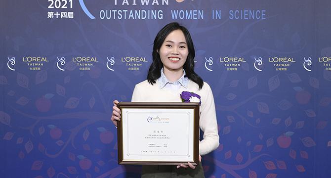 2021年第十四屆 台灣傑出女科學家獎「孟粹珠獎學金」得主 莊造奇 同學